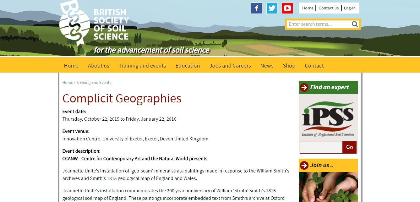 2015 British Society of Soil Science announcement